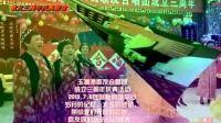玉渊潭歌友团三周年庆典文艺演出