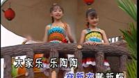 王雪晶庄群施1995—新年好