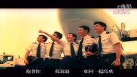 TVB劇集『衝上雲霄Ⅰ+Ⅱ』主題曲『歲月如歌』+『衝上雲霄』