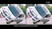 华婷婷江淮和悦飞行秀精彩视频(高清)