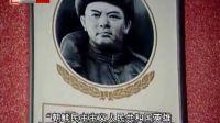 朝鲜《兄弟之情》主题曲 中朝友谊新歌(中文字幕) 黄继光电影