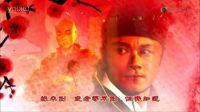 TVB《师傅,明白了》完整版主题曲(胡鸿钧-明白了)