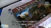 《魔戒圣战》中文版开箱评测(测试第二版)【桌游教室出品】