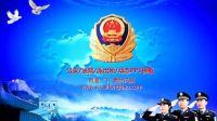 公安局动态PPT蓝色PPT背景图片素材_4dt_028