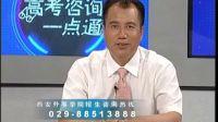 陕西电视台《高考咨询一点通》西安外事学院专场