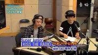 kiss the radio