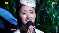 杨钰莹 - 花好月圆(湖南卫视汉语桥)