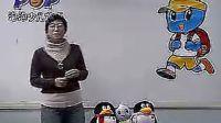 【英语试讲】幼、少儿英语试讲展示18 幼儿园英语面试 幼儿英语试讲