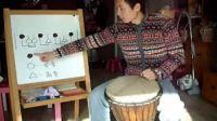 非洲手鼓教学 认识鼓谱