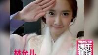韩国清纯90后人气女星 131030
