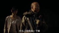 """《无人区》新版预告片 宁浩突破""""疯""""格""""巅疯""""贺岁"""