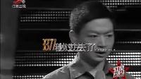 江西卫视 世界记忆大师刘苏 红星闪闪 标清