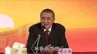 青岛第三届企业家论坛(胡小林先生主讲) 002-02