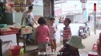 咯咯哒教室in越南