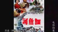 红颜薄命若琴弦(9位香港女影星自杀纪录)