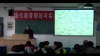 ①知识结构图讲座——结构图理论基础  白剑林 主讲