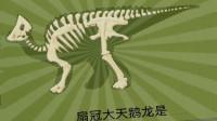 探索侏罗纪公园 考古学家沙漠挖掘 稀有恐龙物种再现 恐龙骨骼化石发掘 陌上千雨解说