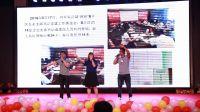 庆祝中国共产党成立97周年文艺汇演,红歌三联唱《青春放歌》