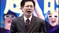 林伟贤-卓越的种子04