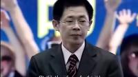 林伟贤-卓越的种子02