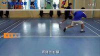 羽球基础步法2_米字步-左右移位步法720P