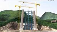 悬索桥矮寨大桥施工过程三维动画