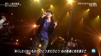 祈り~涙の軌道 Music Station现场版