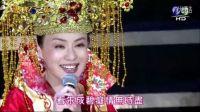 一代女皇 高凌风蓝宝石之夜演唱会现场版