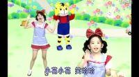 巧连智幼幼版09