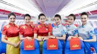 中国空姐真实收入大曝光 太惊人