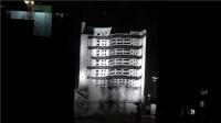 江天大厦被爆破 未来将成为武汉梦时代广场