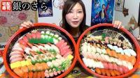 日本吃播大胃王木下佑香今天吃: 寿司100贯!