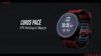 吴栋说跑步: 用佳明一半的钱得到80%的功能, COROS PACE 手表测评