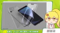 Galaxy Note 9发布确认 | Pixel 3系列外形全曝光