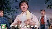 反串京剧龙江颂《手捧宝书满心暖》