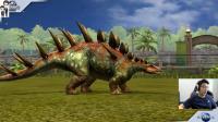 侏罗纪世界游戏第761期: 肯氏龙★恐龙公园★哲爷和成哥