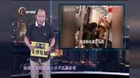 上海地铁一名女子玩游戏噪音过大, 众人劝阻反遭怼