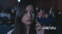 陈翔六点半: 情侣电影院大声喧哗, 引起全场观众公愤!