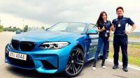 【中文GO车志】突破极限! 2018冠怡韩国宝马驾训体验BMW