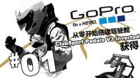 【赛车模拟驾驶舱搭建】Fanatec V3i 获取(01)