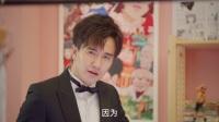 翟天临向媳妇道歉:我真的很没用,什么都没有,只有钱!