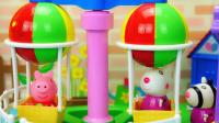 过家家玩具故事 游乐场的旋转热气球