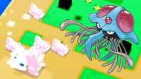 [宝妈趣玩]宝可梦探险寻宝05★带刺的水母, 确实很厉害! 神奇宝贝!