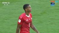 【全场集锦】福斯贝里拔脚怒射变线破门 瑞典1-0瑞士