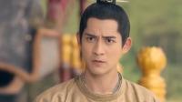 柜中美人:李涵花无欢误会加深,皇帝跟爱臣因为一个女人而决裂!