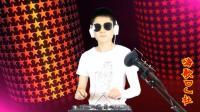 中文DJ《男女情歌对唱》5D环绕车载大碟!