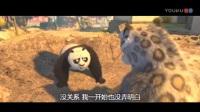 功夫熊猫:无须铁指扣秒杀天下武林英雄,被阿宝自学会了