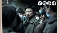 最新电影推荐豆瓣评分9.7分宁浩徐峥良心佳作《我不是药神》-天恩电影社