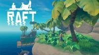 第一次上岛探索! | Raft #3
