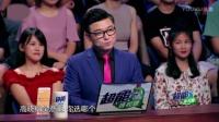 网友:高晓松和吴彦祖你选谁!金星:怎么像选清华北大一样